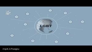 علت رشد همجنسگرایی