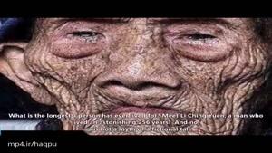 پیرترین مرد جهان