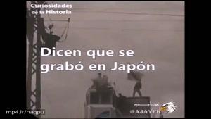 غول ژاپنی