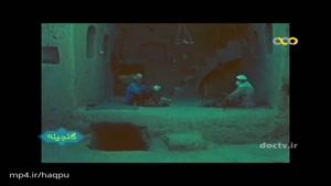 کاریز- پیمایش آب