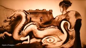 هنرنمایی با ماسه 2
