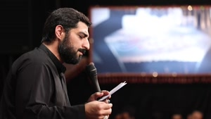 روضه - شهادت امام صادق سلام الله علیه 97