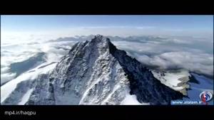 صحنه هایی بِکر و زیبا از کره زمین