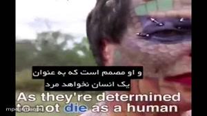 انسانی که خودش را شبیه مار کرده