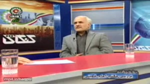 اندیشه سیاسی امام خمینی ره