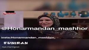 جواب غیرمنتظره بازیگر زن به سوال درباره ازدواج مهران مدیری