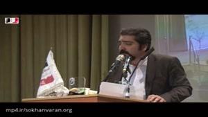 استاد حسینیان بنیانگذار آموزش سخنوری در ایران