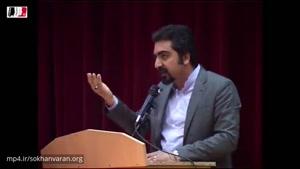 استاد حسینیان ، مدرس سخنوری ،مدرس سخنرانی،آموزش سخنوری وفن بیان، فن بیان، سخنوری ، آموزش سخنرانی و ف