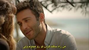 دانلود سریال ترکی Atesbocegi(کرم شب تاب) -زیرنویس چسبیده - قسمت۱۳