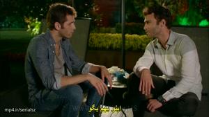 دانلود سریال ترکی Atesbocegi(کرم شب تاب) -زیرنویس چسبیده - قسمت۹