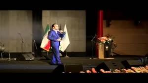 کنسرت خنده - تهران