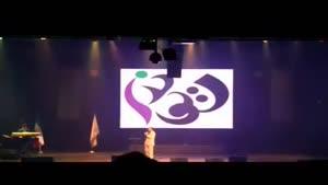 اجرای خنده دار حسن ریوندی