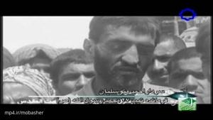 جاوید الاثر حاج احمد متوسلیان