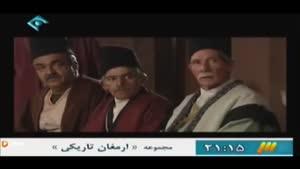 سریال تبریز در مه - قسمت پانزدهم