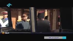 سریال تبریز در مه - قسمت شانزدهم