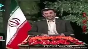 پروانه و احمدی نژاد