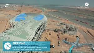 ساخت فرودگاه ابوظبي