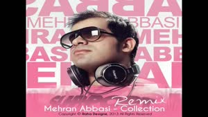 ریمیکس مهران عباسی آهنگ گوش کن