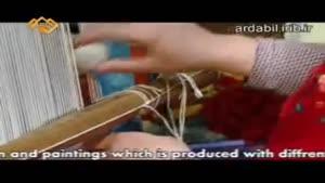 فرهنگ آذربایجان- گلیم بافی در اردبیل