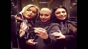 ویدیو کلیپ عکس سلفی بازیگران و هنرمندان ایرانی