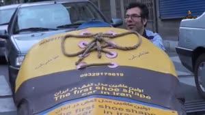 ماشین خیلی خیلی عجیب در تهران کشف شد