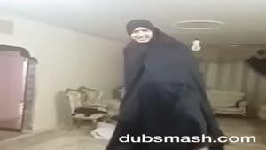 دابسمش ایرانی دختر قد بلند