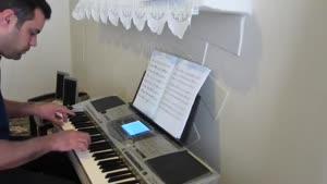 پیانو بسیار زیبا
