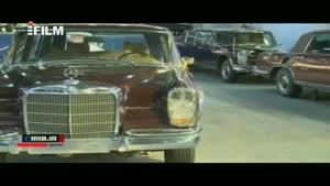 گزارشی از نمایشگاه خودرو های قدیمی در ایران
