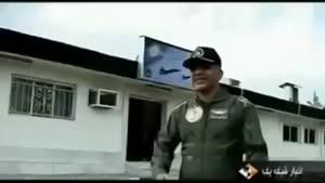 اولین جنگنده ساخت ایران صاعقه ۱