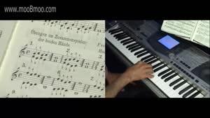 اموزش ساز پیانو - درس ۸