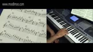 اموزش ساز پیانو - درس ۶