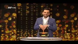 برنامه سه ستاره : مصاحبه با امیر خرمشاهی ، هیراد حاتمی و محسن مقصودی