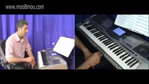 اموزش ساز پیانو - درس ۹