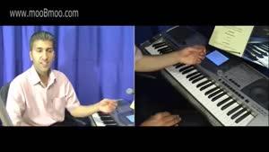 اموزش پیانو - درس ۱