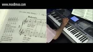 اموزش ساز پیانو - درس ۱۲