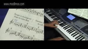 اموزش ساز پیانو - درس ۷