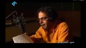 تقلید صدای جالب گزارشگران عربی