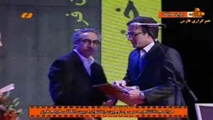 شوخی های رامبد جوان و هومن سیدی در اختتامیه جشنواره فجر