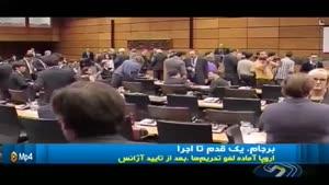 شبکه دو - اخبار ۲۰:۳۰ جمعه ۱۳۹۴/۱۰/۲۵