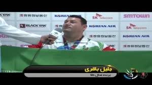 اخبار ورزشی۱۸:۴۵ پنجشنبه ۱۳۹۳/۰۸/۰۱