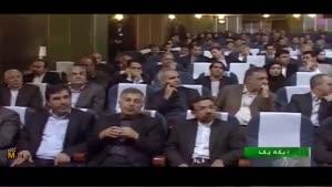 اخبار نیمروزی جمعه ۱۳۹۴/۰۳/۰۸