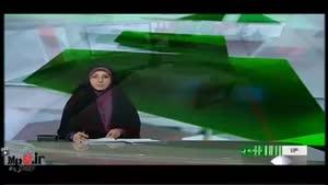 اخبار نیمروزی پنجشنبه ۱۳۹۳/۱۰/۰۴