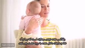 چگونگی کاهش رفلکس نوزاد