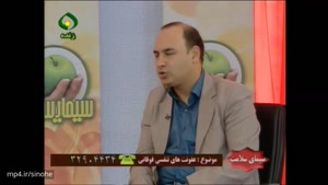 دکتر حسنانی: چرا گوش عفونت می کند؟