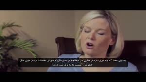 درمان سرطان سینه در زنان سالمند