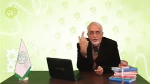 دکتر محمد صادق کرمانی - رژیم غذایی و روزه