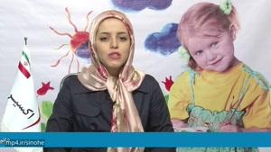 معرفی بازی برای حل مشکل اضطراب اجتماعی کودکان