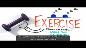 علم درباره ی کاهش وزن چه می گوید؟