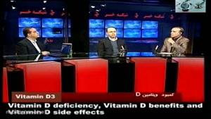 علائم کمبود ویتامین دی سه