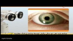 اگر این اختلال ها را در چشم خود دارید دچار این بیماری ها هستید